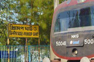 Prinsep Ghat Railway Station
