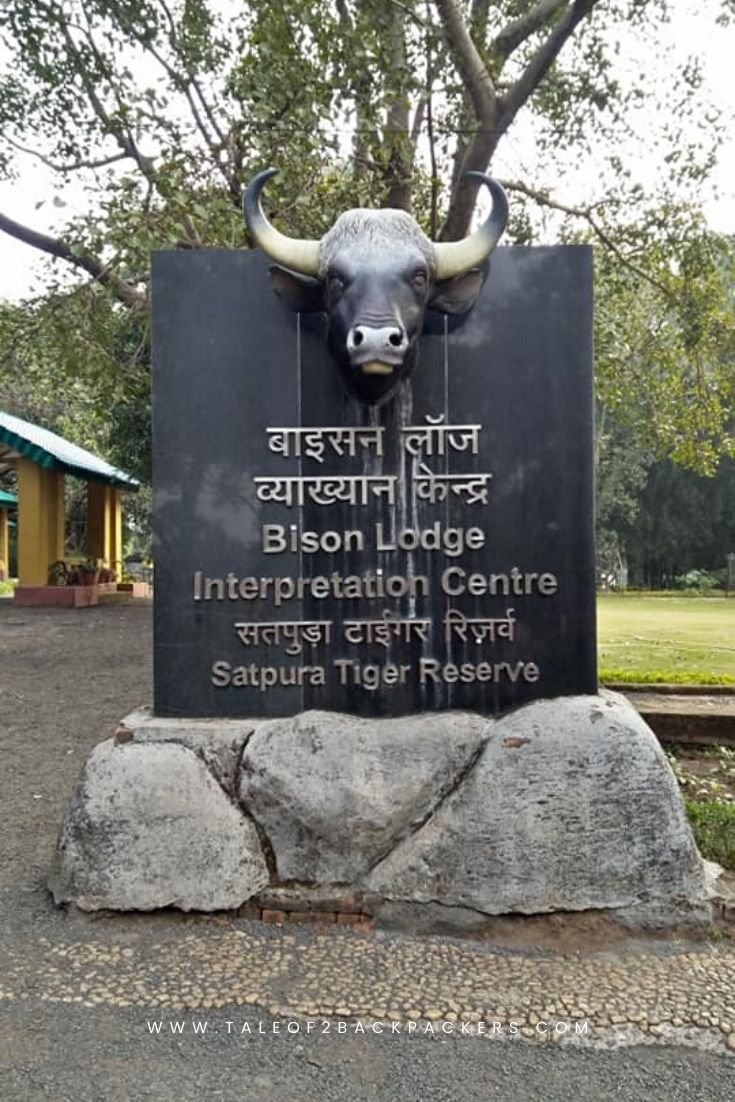Bison Lodge Interpretation Centre at Pachmarhi Queen of Satpuras