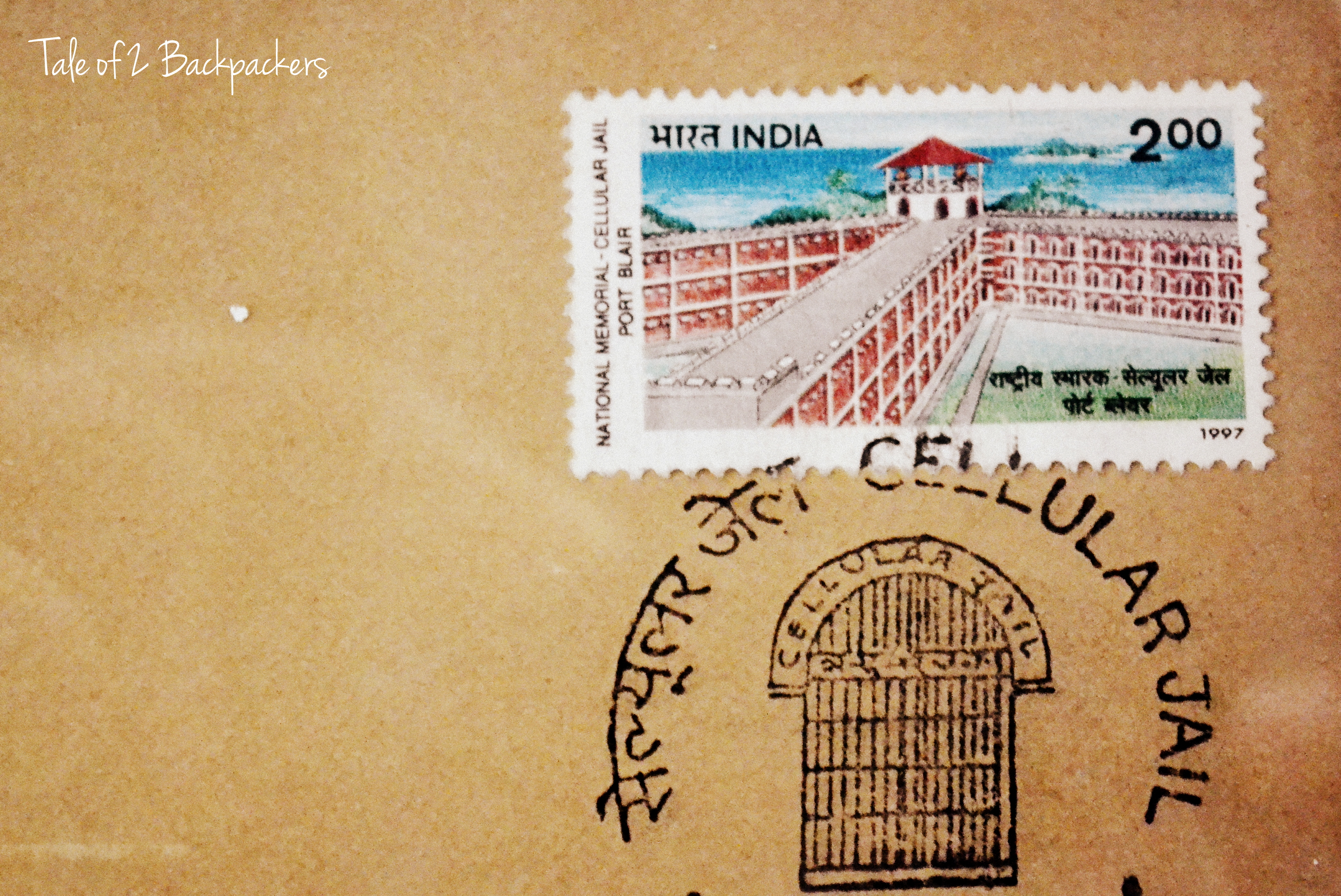 Stamp commemorating the Cellular Jail