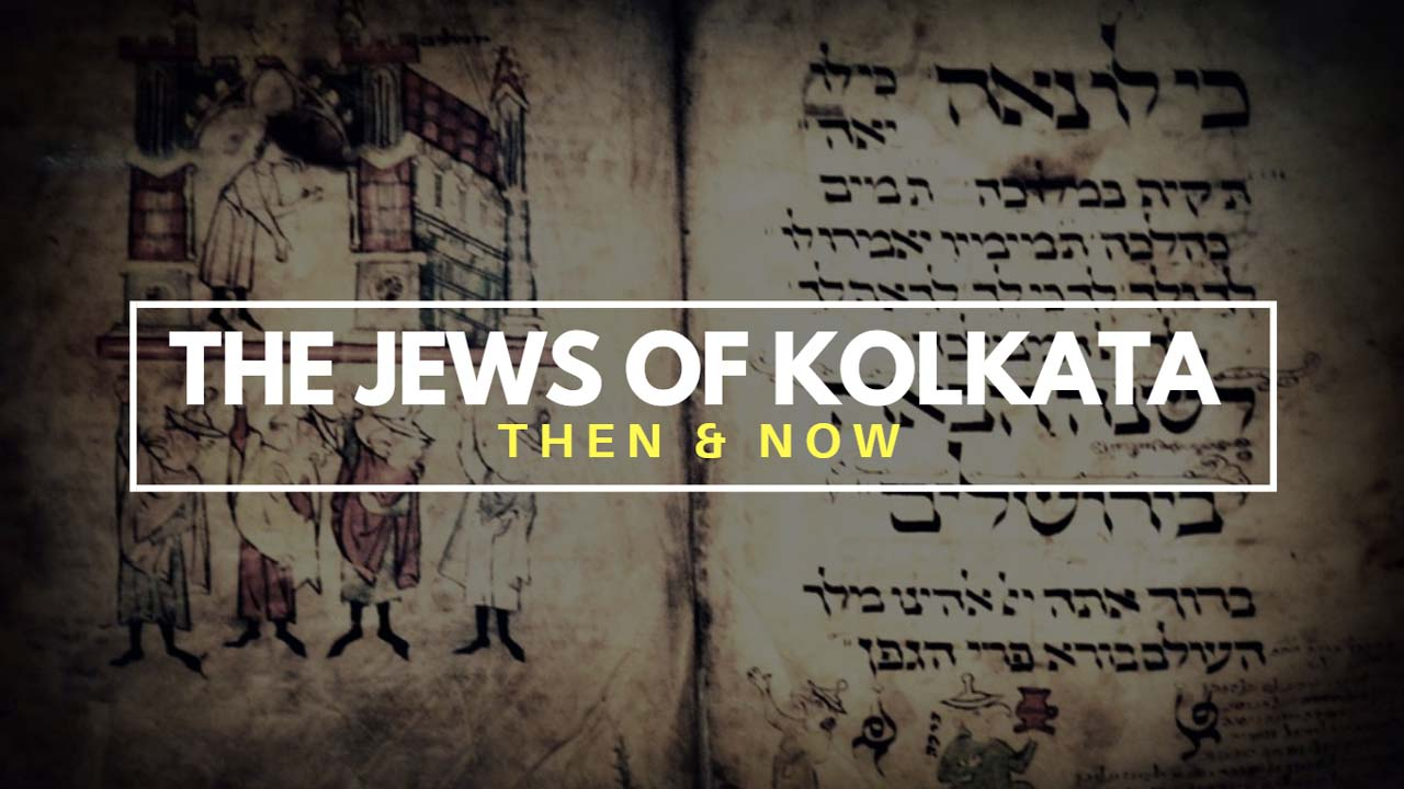 The Jews of Kolkata – Then & Now