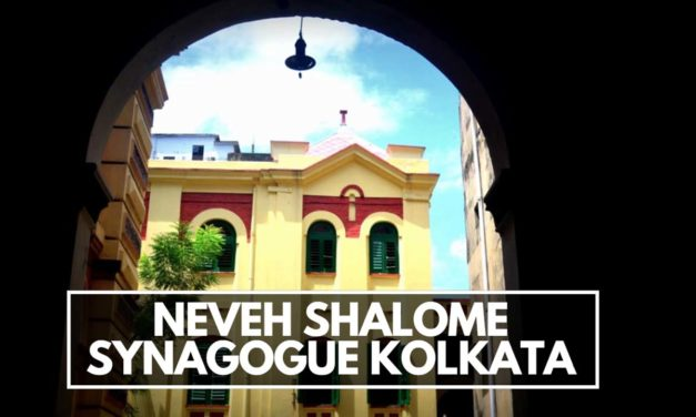 Neveh Shalome Synagogue Kolkata