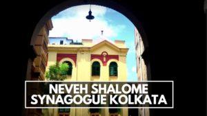 Neveh Shalom Synagogue Kolkata