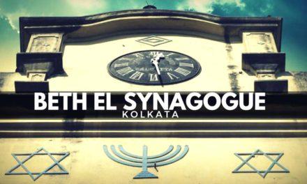 Beth El Synagogue Kolkata