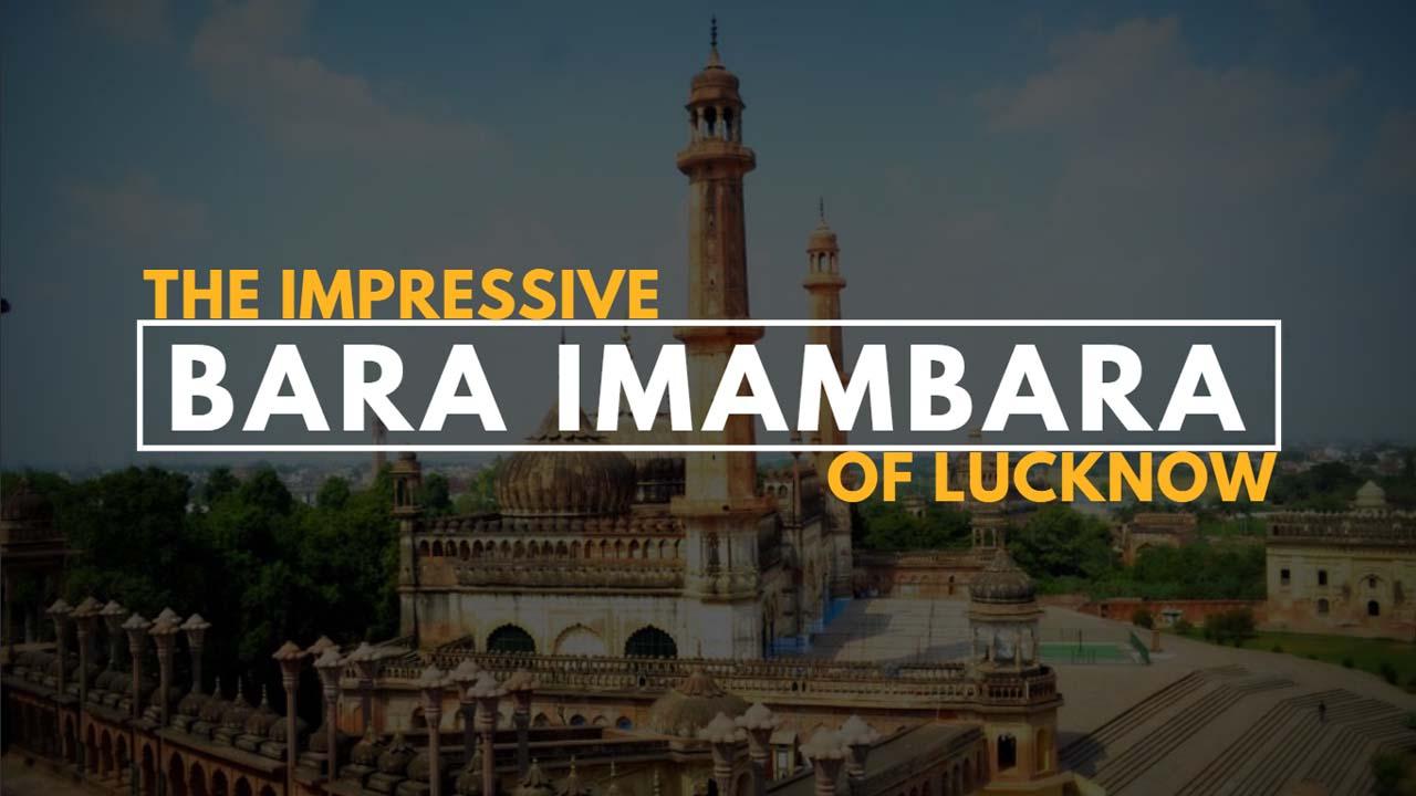 Bara Imambara Lucknow – Images,  Facts, History and Timings