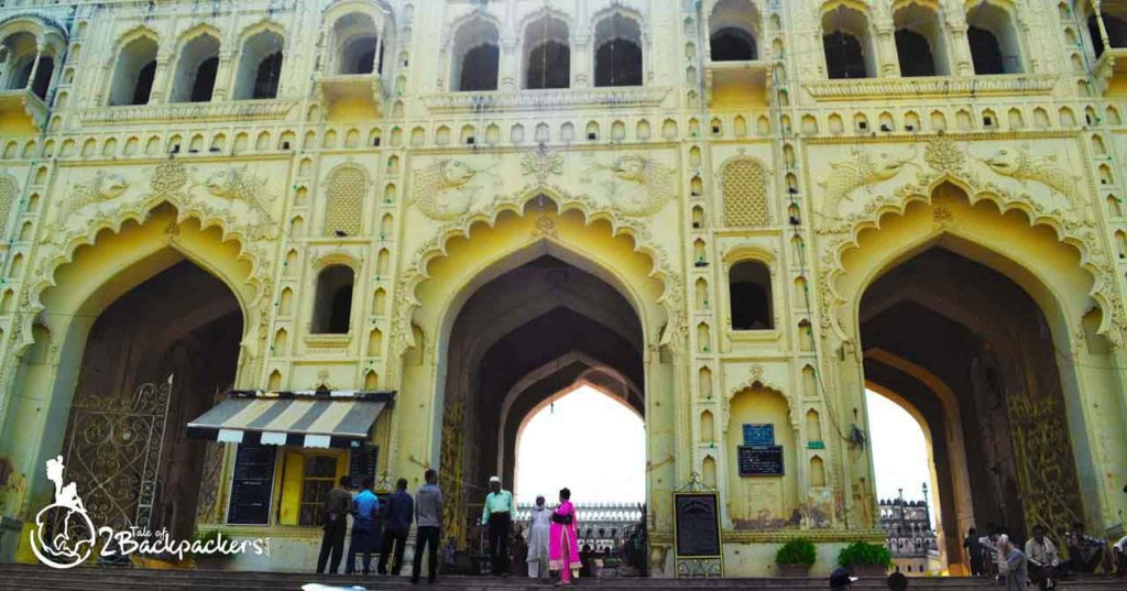 The dual fish at the entrance gate of Bara Imambara in Lucknow