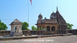 Chausath Yogini Temple Jabalpur