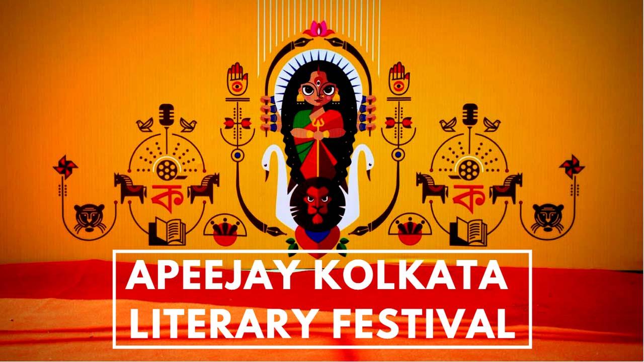 Apeejay Kolkata Literary Festival (#AKLF2017)