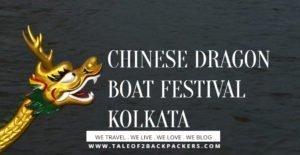 Chinese Dragon Boat Festival-Kolkata