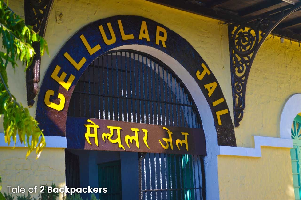 Cellular Jail_Port Blair_Andaman Travel Guide