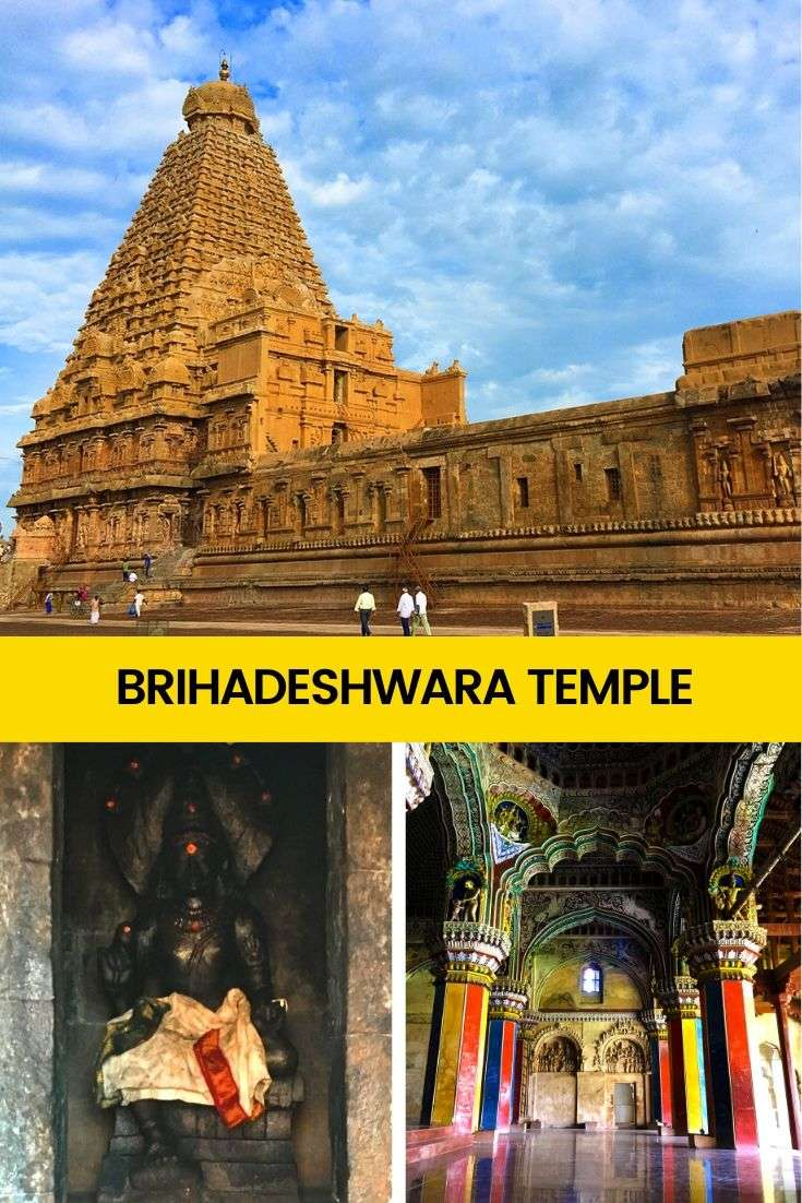 Places to visit at Thanjavur