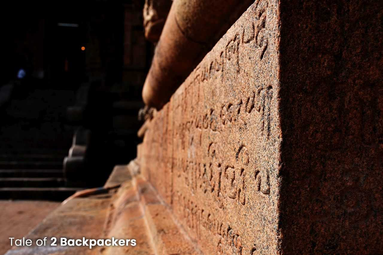 Inscriptions at the temple walls at Tanjore Big Temple