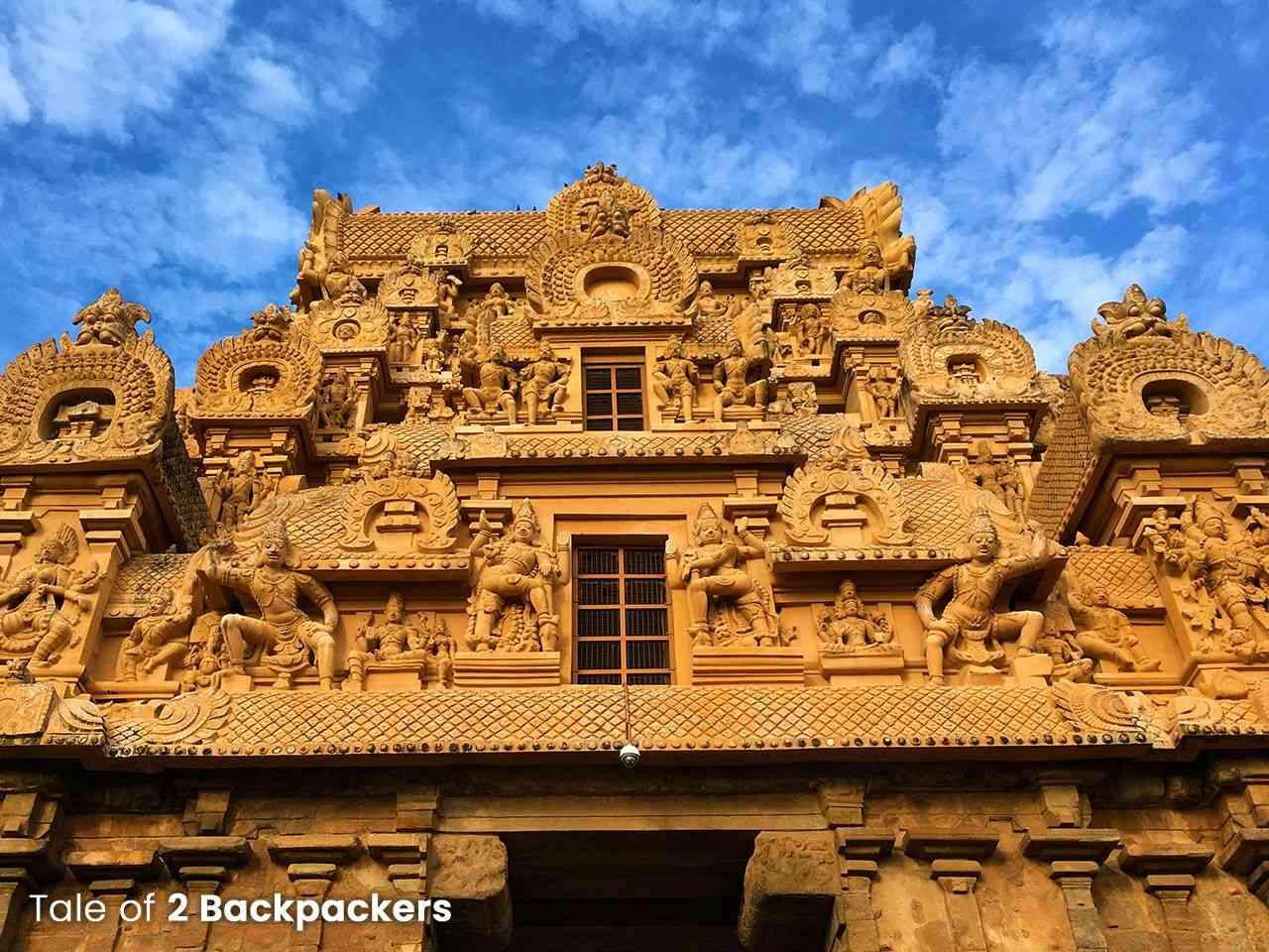 Keralantakan Tiruvasal Gateway of Brihadeeswara Temple of Tanjore