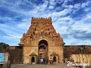 Maratha Gate at Brihadeeswarar Temple at Thanjavur