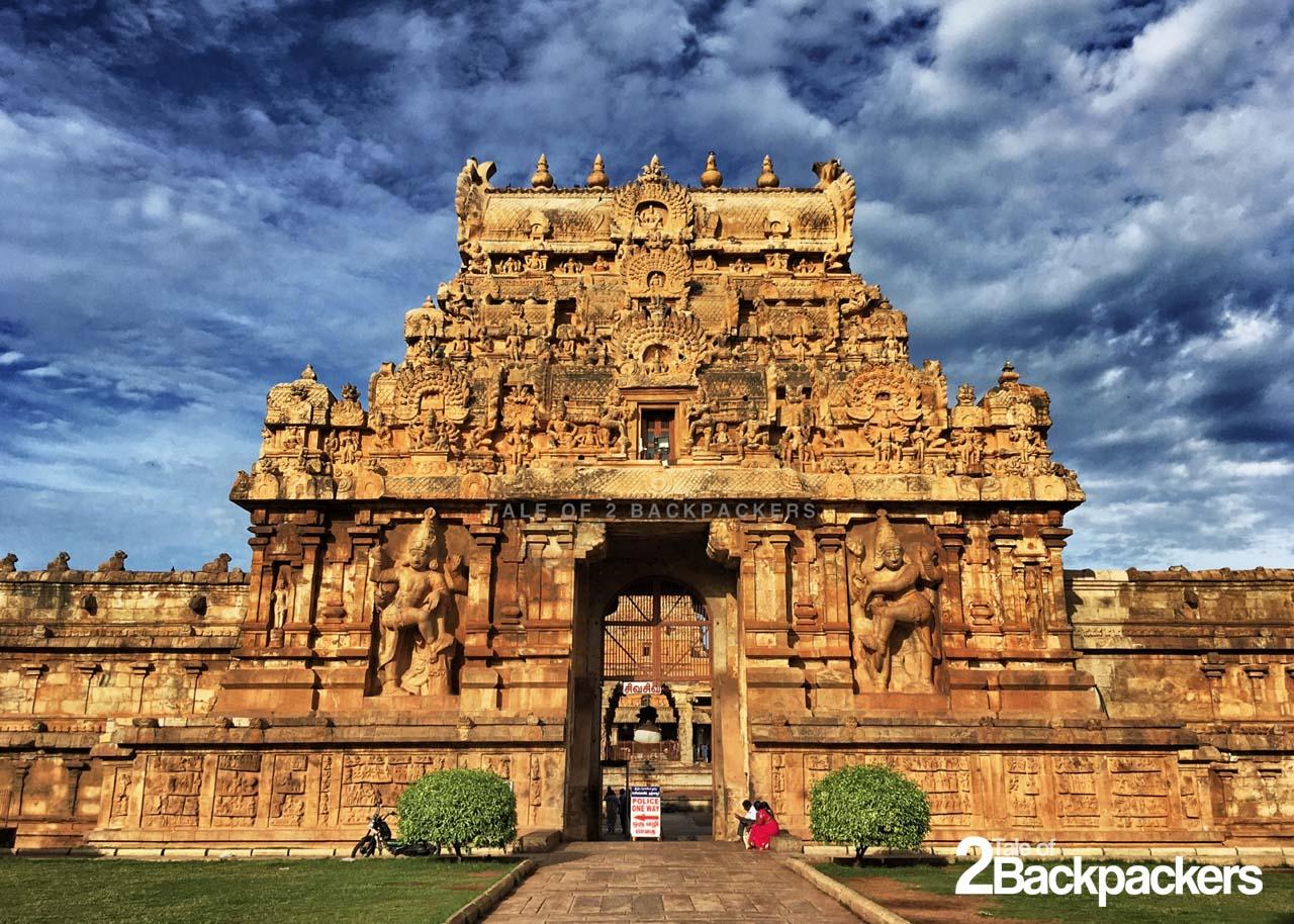 Rajarajan Tiruvasal Gateway at Brihadeshwara Temple at Thanjavur