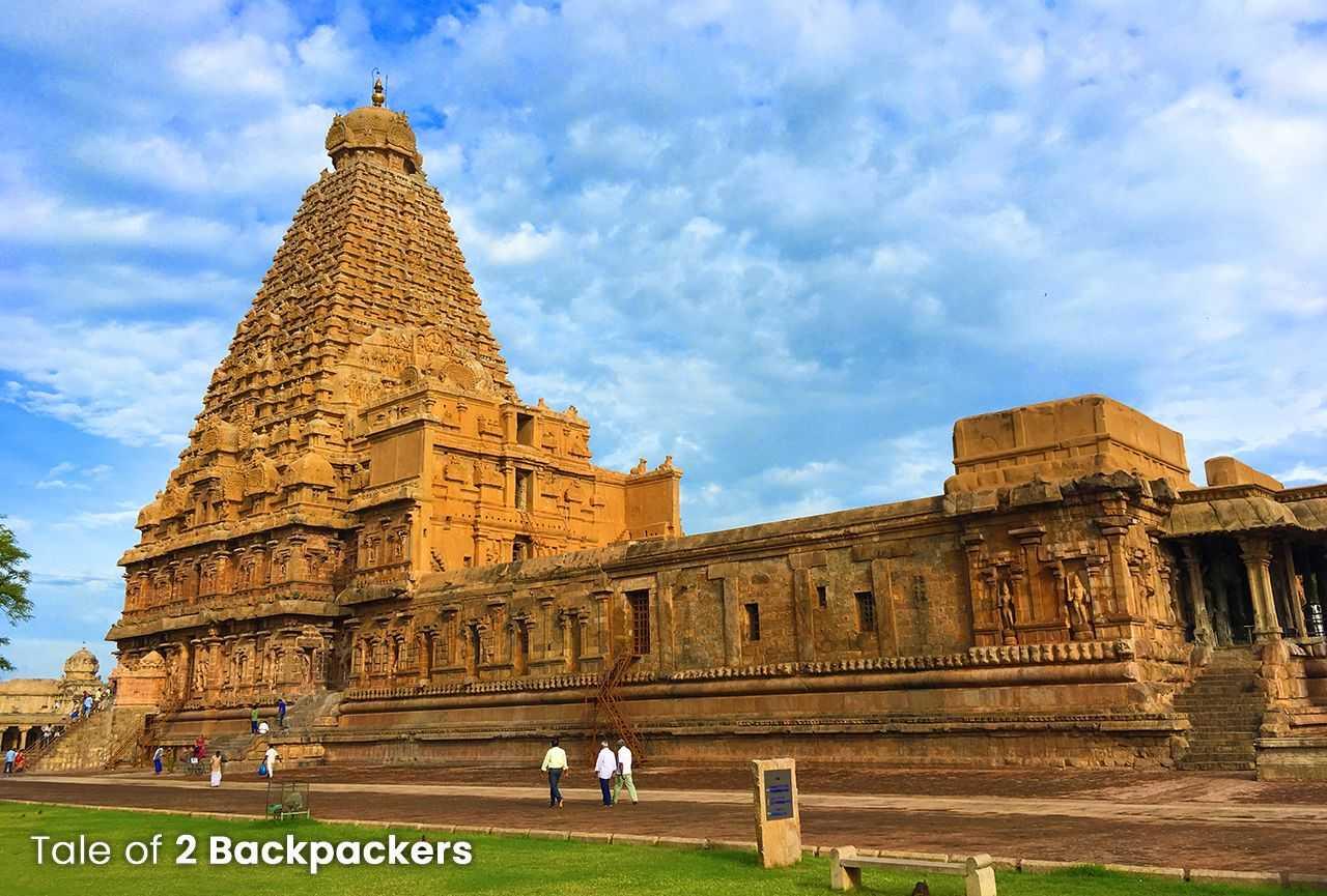 Thanjavur Brihadeeswarar Temple South Side