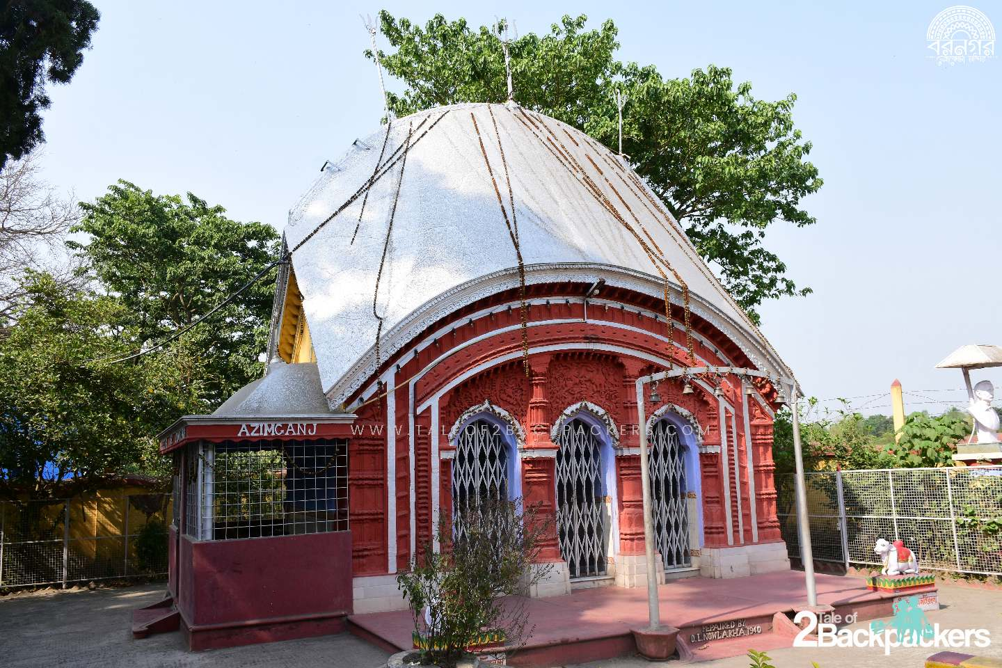 Ek Bangla Panchana Shiva Temple of Baranagar