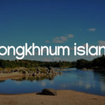 Road to Nongkhnum Island – largest river island in Meghalaya