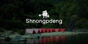 Shnongpdeng, Dawki, Meghalaya
