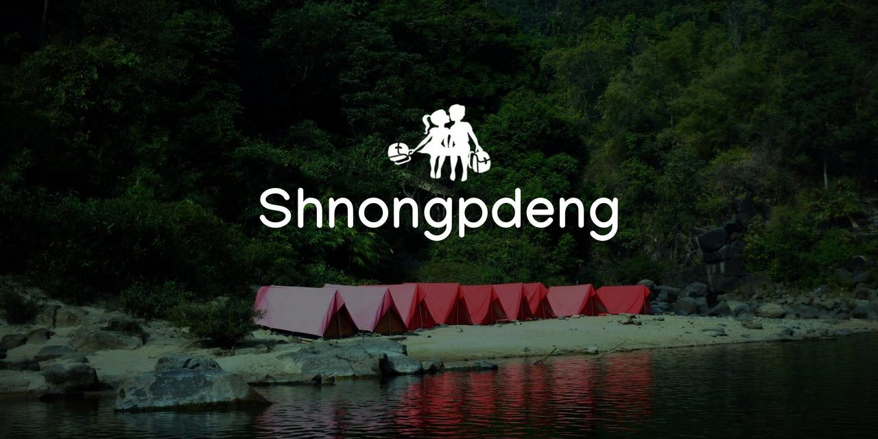 Shnongpdeng, Dawki & the clear water of Umngot