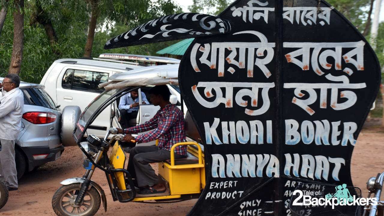 Khoai Shantiniketan Sonajhuri Haat Bolpur (2)