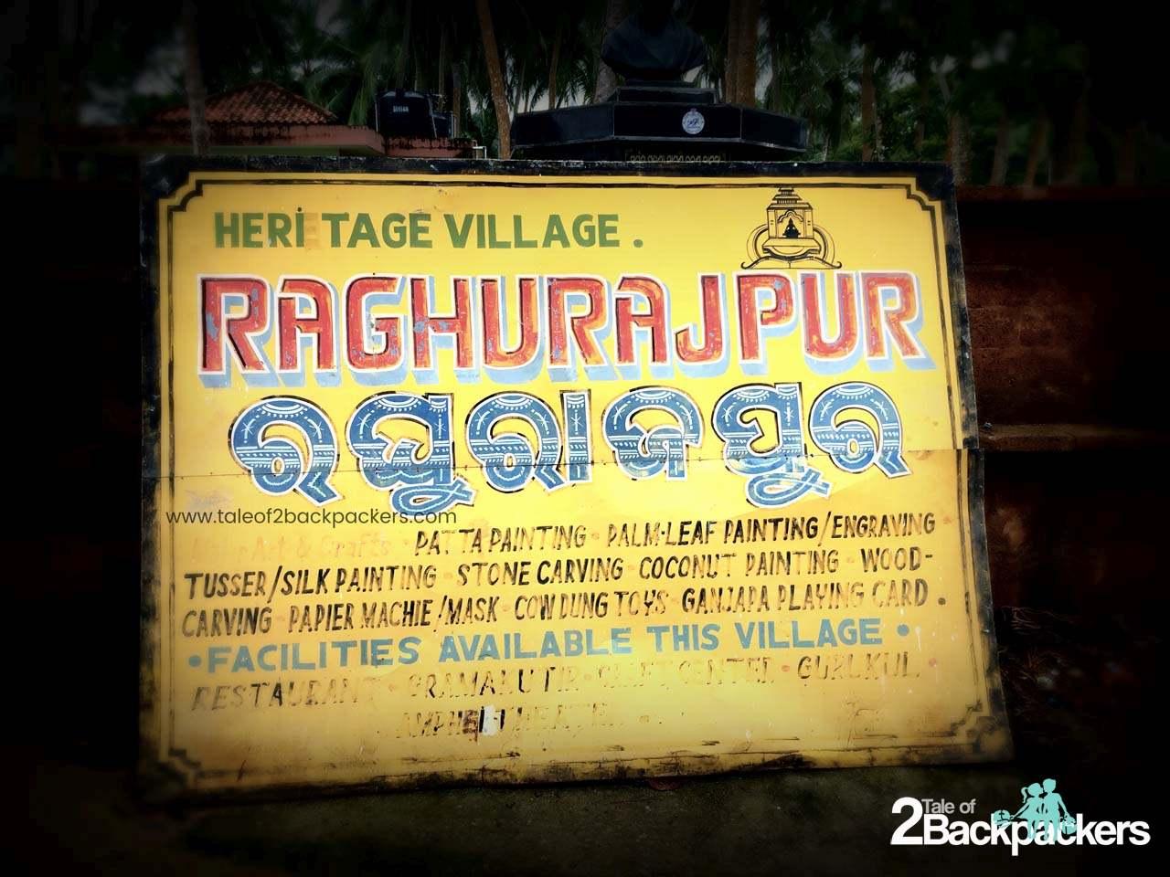 Pattachitra of Raghurajpur, Odisha