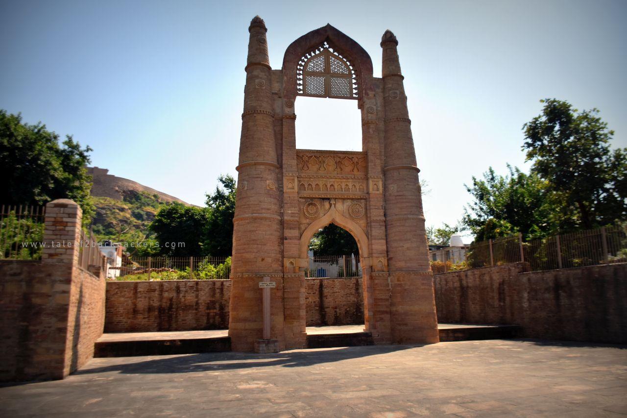 Badal Mahal Gate Chanderi Madhya Pradesh Tourism