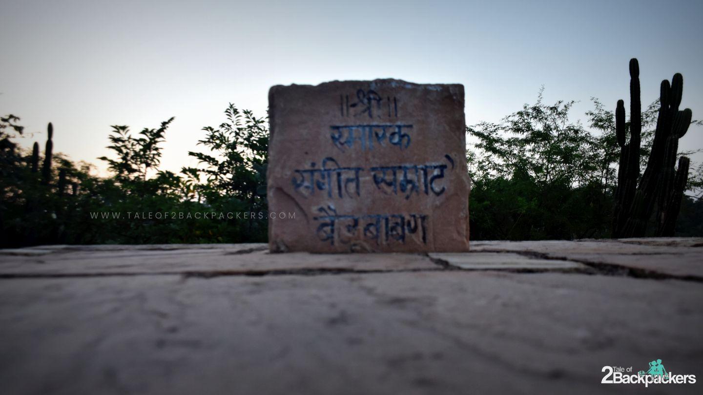 Baiju Bawra Samadhi, Chanderi, Madhya Pradesh