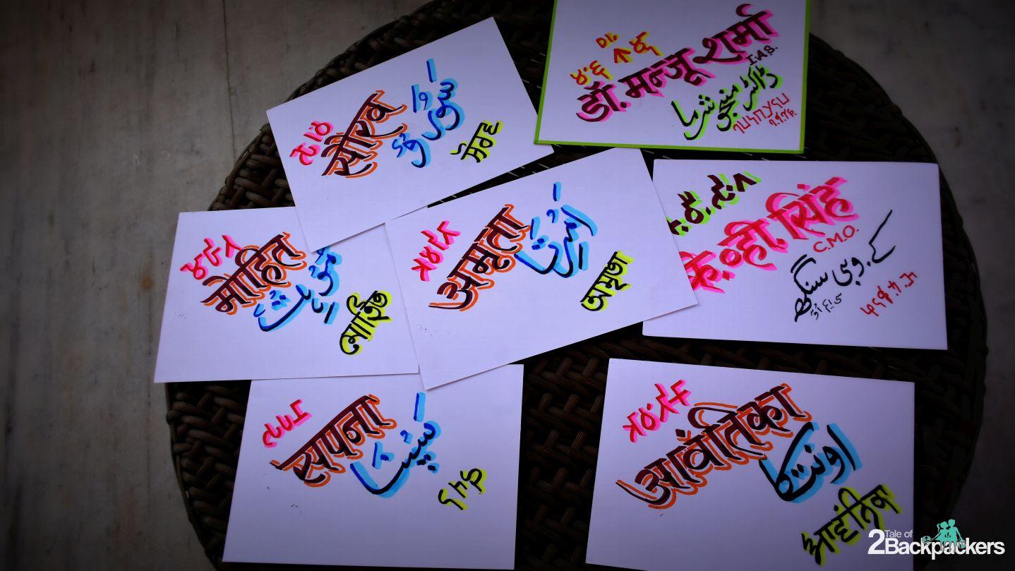 Chanderi Bloggers Meet, Madhya Pradesh Tourism