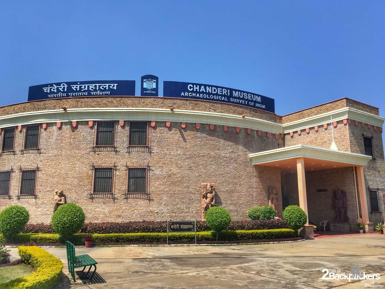 Chanderi Museum, Chanderi Madhya Pradesh Tourism