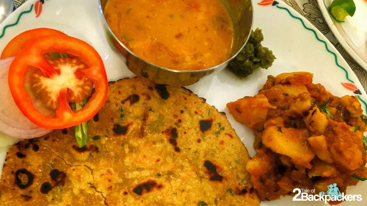 Madhya Pradesh Cuisine, Chander