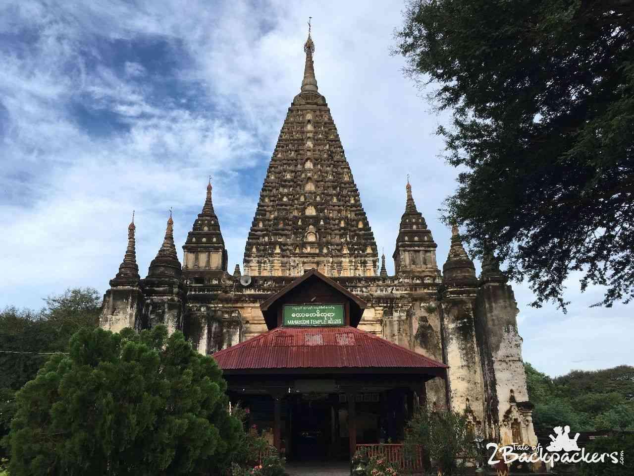 Mahabodhi Temple_Bagan_Myanmar