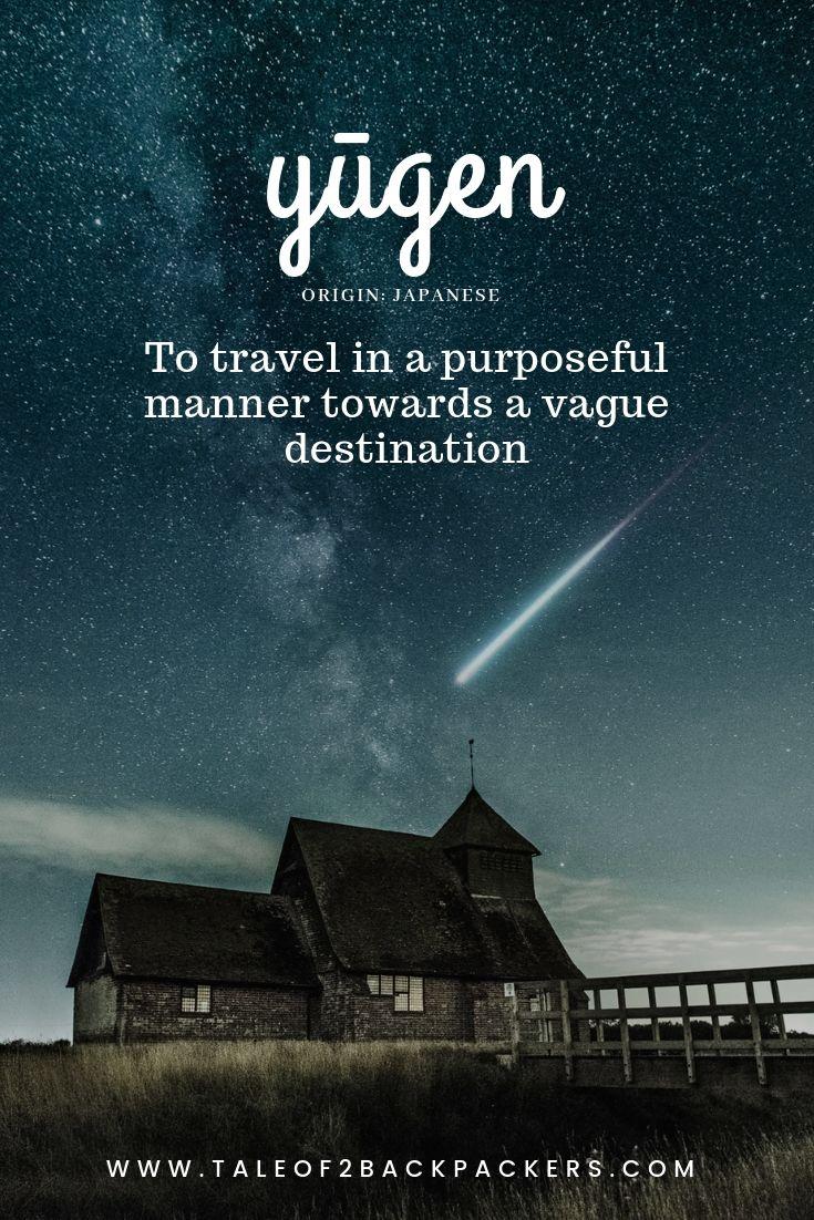 creative travel words-yūgen