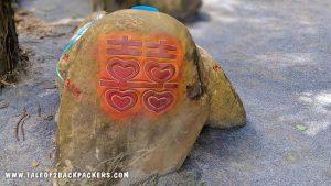 Stone age spa and cultural village