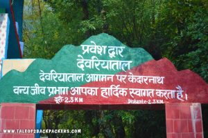 Entrance of Deoriatal trek