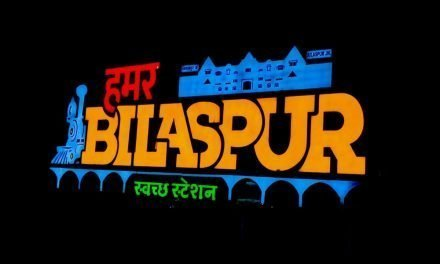 Bilaspur Tourist Places – Why should you visit Bilaspur