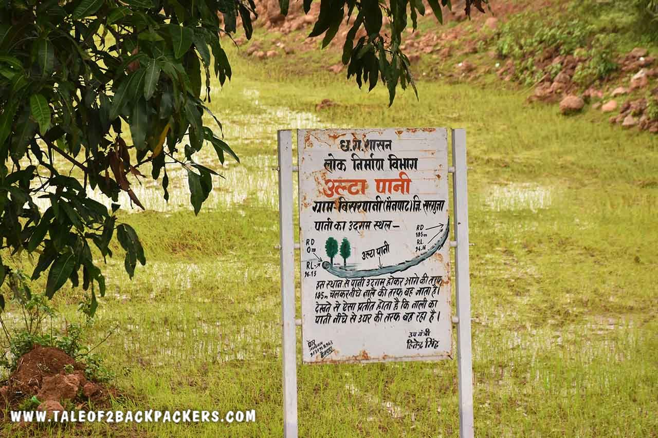 Ultapani - Mainpat, Chhatisgarh Tourism - where water flows in opposite direction