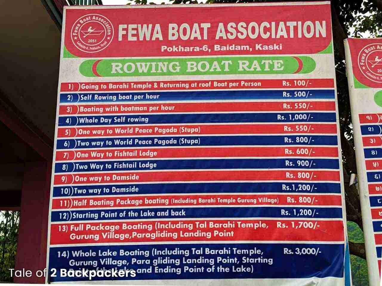 Rate of boats in Phewa lake