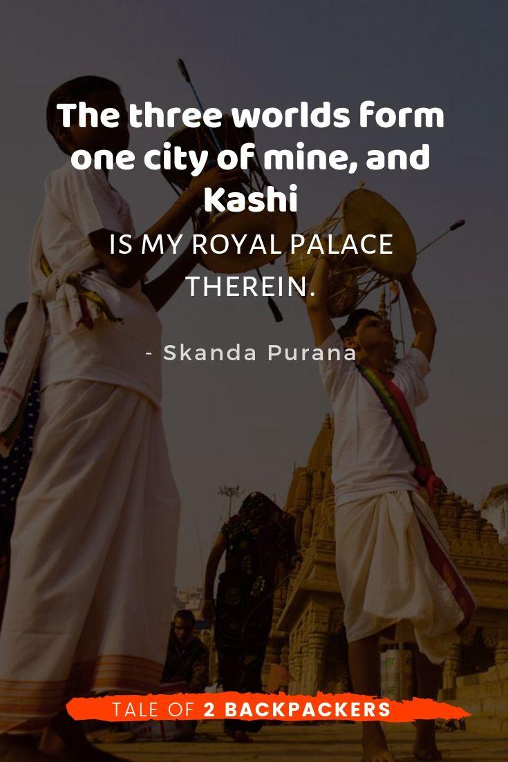 Quotes on Kashi - Skanda Puran