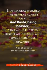 Kashi quotes - by Adi Shankara