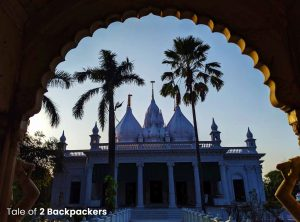Adinath Temple inside Kathgola