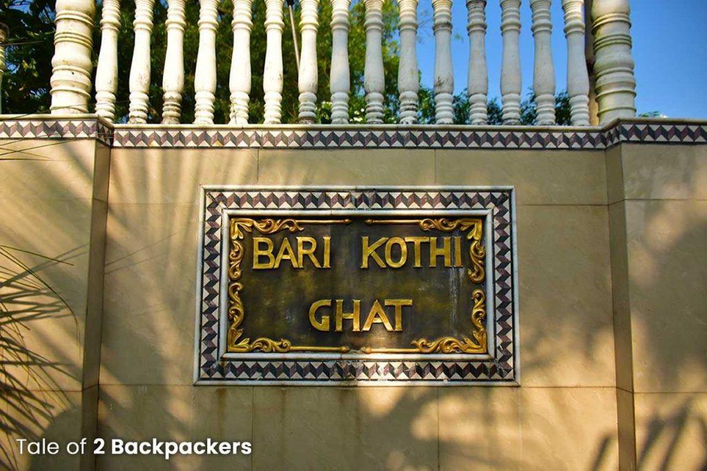 Bari Kothi Ghat - boat ride at Murshidabad