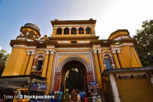 Entrance of Kathgola Gardens in Murshidabad