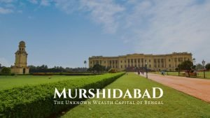 Hazarduari in Murshidabad