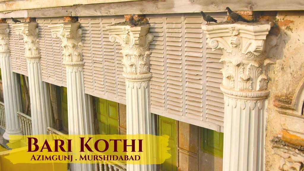 Bari Kothi - a heritage hotel in India
