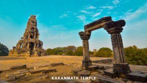 Kakanmath Temple Morena Incredible India