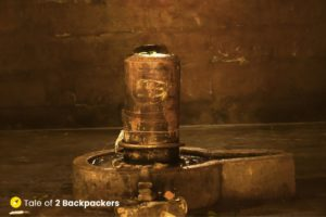 Shiva Linga inside the inner sanctum of Kakanmath Temple