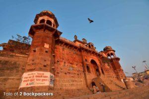 Ghats in Varanasi - Chet Singh Ghat