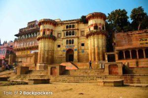 Ganga Mahal Ghat and Rewa Ghat Varanasi
