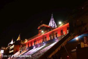 Jain Ghat in Varanasi