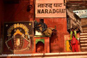 Narad Ghat Varanasi